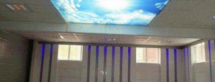 نمونه کار آسمان مجازی ۱