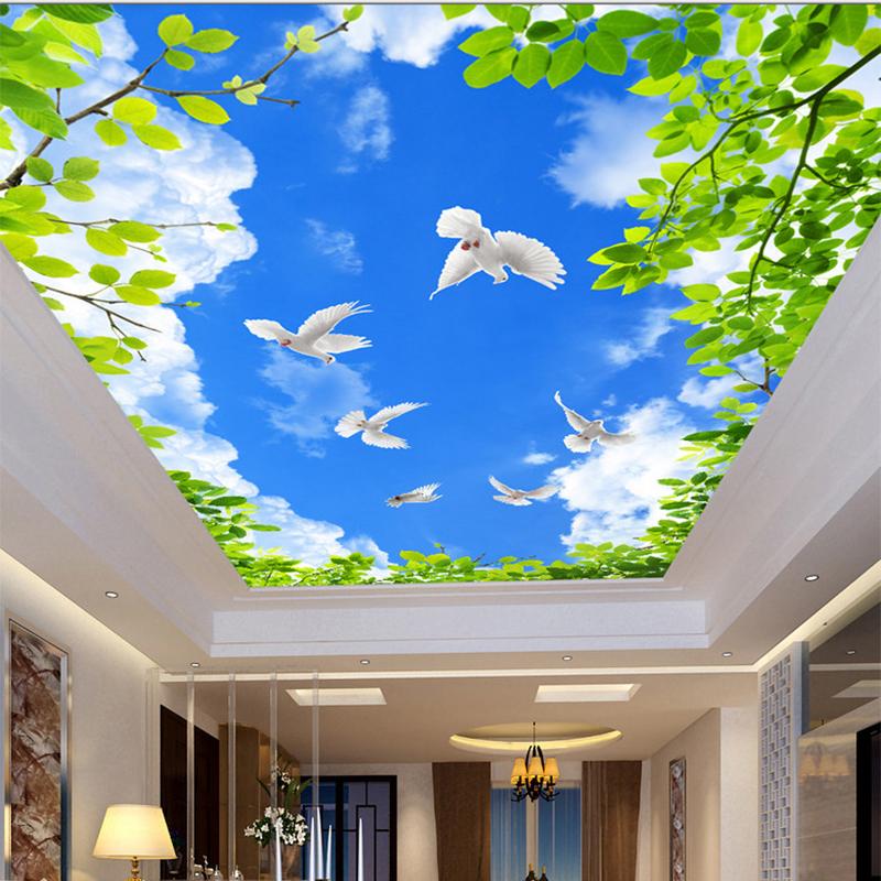 تولید کننده آسمان مجازی